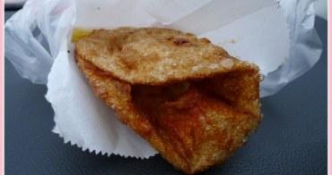 【2012春❤花蓮】來花蓮不吃不可的在地風味。老牌炸蛋蔥油餅 x 家傳東山鴨頭