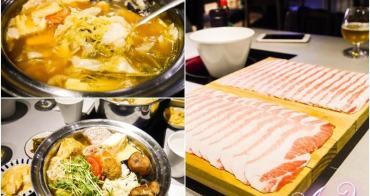 【台北美食】肉大人 Mr. Meat 肉舖火鍋。個人式酸菜白肉鍋~一次嚐盡世界頂級豬肉