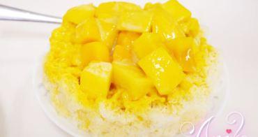 【台北美食】龍都冰果室。擋不住的芒果香氣!讓人想感動落淚的美味