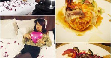 【台中住宿】悅棧酒店Mirage Hotel。享受七期豪宅的奢華精品酒店!情人節住宿大推薦
