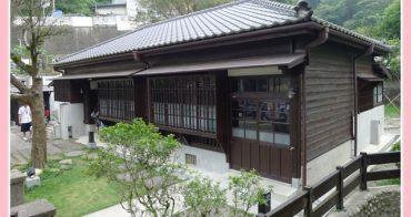 【秋❤苗栗】來一場浪漫的鐵道之旅吧!。勝興車站