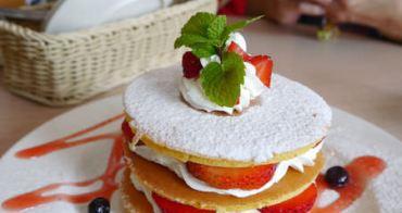 【妮❤吃】桃園夢幻午茶餐廳!! 草莓鮮奶油煎餅塔好吃。HOLIDAY CAFE