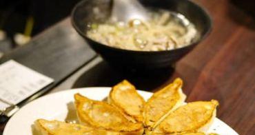 【台北美食】東門餃子館。開業近60年~永康街人氣餃子店!酸菜白肉鍋也有名