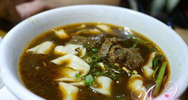 【新竹美食】段純貞牛肉麵。四川麻香人氣牛肉麵~肉大塊滿意!