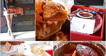 【高雄美食】蟹皇宴。鮮甜肥美大沙公禮盒~吮指無窮銷魂美味