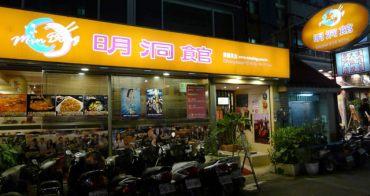 【妮。愛吃】新一代J女郎曝光之處。明洞館韓國美食