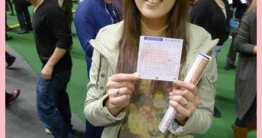 【2011冬❤香港】5天4夜港澳養肉血拼行。化身馬場大亨作作發財夢-跑馬地賽馬