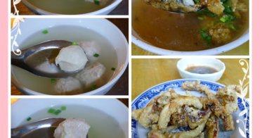 【台南美食】阿川紅燒土魠魚焿 x 福生小食店。海安路美味小吃