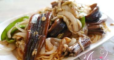 【台南美食】一吃就驚豔的正宗台南美味炒鱔魚!。進福炒鱔魚專家