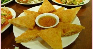 【妮。愛吃】公館巷弄內的平價泰國菜CP值好高。泰味鮮泰式主題餐廳