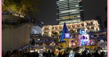 【2011冬❤香港】5天4夜港澳養肉血拼行。超夢幻維多利亞風建築1881 Heritage