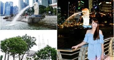 【新加坡自由行】5天4夜新加坡自由行~魚尾獅公園 x 聖安德列教堂。新加坡必去景點!水舞燈光秀最佳觀賞地