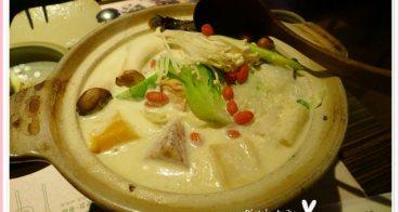 【妮。愛吃】高格調的素食新體驗。寬心園精緻蔬食