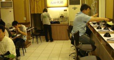 【食】咖哩陳廚