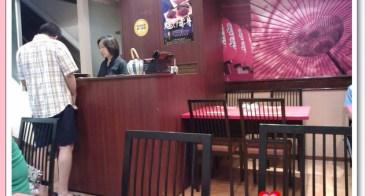 【妮。愛吃】一解我的日本料理癮。新井日本料理