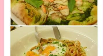 【妮。愛吃】溫泉蛋肉醬起司麵真是太有愛了。Bellini Pasta Pasta