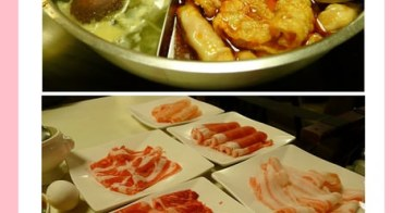【台北美食】滿足愛吃肉與Haagen Daz的饕客。滿堂紅頂級麻辣鴛鴦鍋