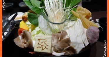 【台南美食】聚 北海道昆布鍋。服務用心無可挑剔