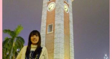 【2011冬❤香港】5天4夜港澳養肉血拼行。海港城shopping x 鐘樓 x 幻彩詠香江