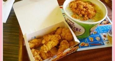 【台南美食】丹丹漢堡。南部速食界的神奇傳說 x 中西合併的絕妙吃法