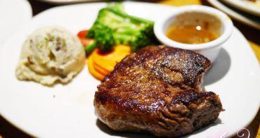 【台北美食】澳美客牛排館OUTBACK STEAKHOUSE (信義店)。全世界最大牛排連鎖餐廳