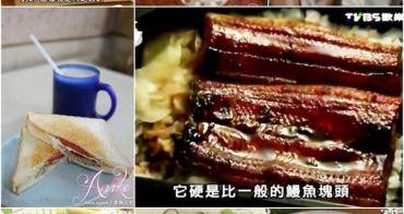 【台南美食】20150629 食尚玩家。說好要低調!台南美食偷偷吃!美食筆記大公開