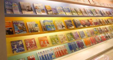 【補多益】多益TOEIC證照準備班!菁英國際語言教育中心、英代外語、驅勢語言教育中心