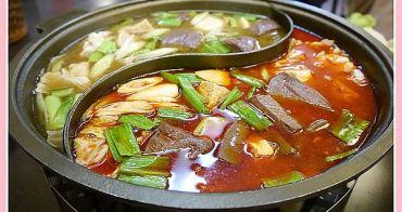 【台北美食】藍公館麻辣火鍋。真正的四川麻辣鍋好滋味