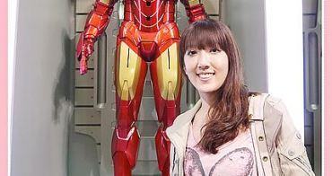 【2013❤香港】3天2夜香港快閃行。HOLLISTER完全是女人天堂來著!!。Hysan Place 希慎廣場