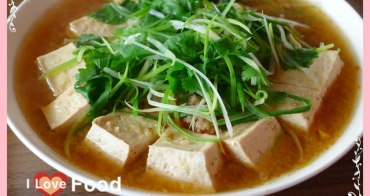 【妮。愛吃】高雄人氣臭豆腐。臭到搬了九次家。江豪記臭豆腐王