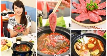【台中美食】阿亮師日式小火鍋。免跑台南吃得到~高CP值超JUICY新鮮溫體牛肉鍋