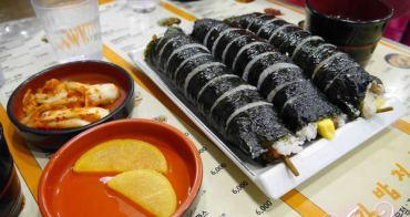 【首爾自由行】首爾自由行東大門飯捲天國。韓國早餐吃什麼?24小時營業平價美食
