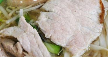 【台北美食】阿田麵。賣麵還分全套?半套?走過60個年頭不簡單的好味道