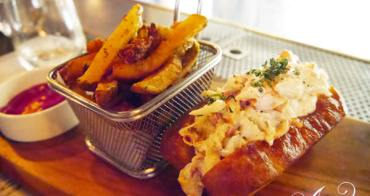 【台北美食】Lobster Bar。超飽滿龍蝦肉~就是要塞爆三明治!