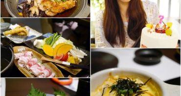 【台南美食】藍屋日本料理。南紡夢時代精緻和風料理!每一道都精彩