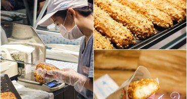 【台北美食】ZAKUZAKU棒棒泡芙。日本東京超人氣排隊泡芙!鬆脆濃郁街拍甜點