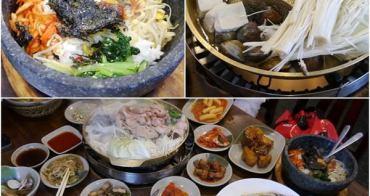 【台北美食】愛樂廚房。看完來自星星的你~天天都想吃韓國料理!!