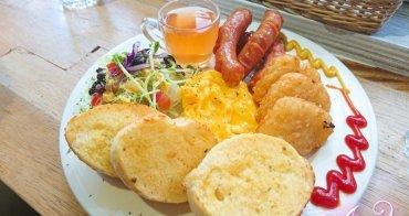 【台北美食】巴和奈野 illy Cafe。古亭捷運站早午餐推薦!巷弄中的小清新咖啡廳