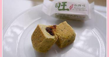 【公益合作】你沒吃過的新奇綠茶口味土鳳梨酥。秒鮮旺My Sense One