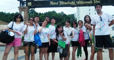 ✿馬來西亞沙巴✿Day 4。金之島包島一日遊