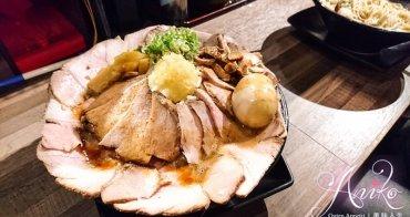 【台北美食】鷹流東京豚骨拉麵-極匠。叉燒肉滿到爆完全看不到麵~超日系厚實豚骨湯頭