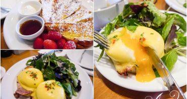 【東京美食】Sarabeth's 紐約早餐女王。觀光客最少的分店!快速朝聖經典班尼迪克蛋