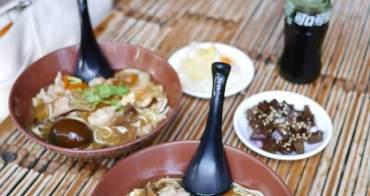 【台南美食】阿浚師魯麵 & 義豐冬瓜茶。食尚玩家推薦!赤崁樓附近古早味小吃
