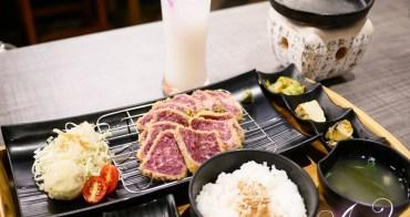 【台南美食】惠美須炸牛排專賣店。免出國~日本超紅炸牛排!台南也吃得到