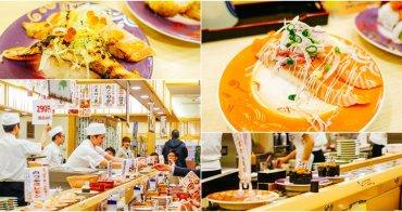 【2017❤東京】TORITON 迴轉壽司トリトン。東京晴空塔必吃!排隊一小時才吃到~CP值超高