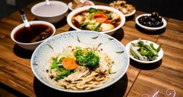 【中永和美食】十味素食。中永和素食推薦!不加味精健康創意素食料理