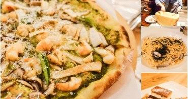 【台南美食】Bellini Pasta Pasta。東京風義式料理!激推~餐點美味服務用心
