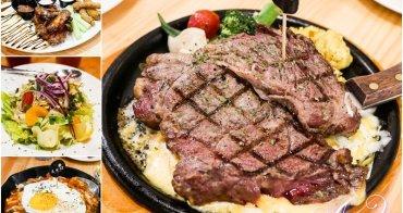 【台北美食】A.K.12美式小館。捷運西門站美食!大份量牛排漢堡~高CP值聚餐首選