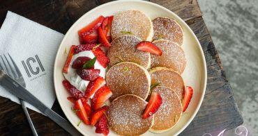 【台南美食】ici cafe。夢幻草莓季來囉!美味又可愛的草莓小鬆餅~任選飲料搭配只要220元