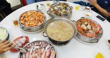 【永和美食】二月牌沙茶爐。一鍋兩吃~超鮮美人氣海鮮塔沙茶爐!澎湃美味CP值超高